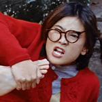 Keung