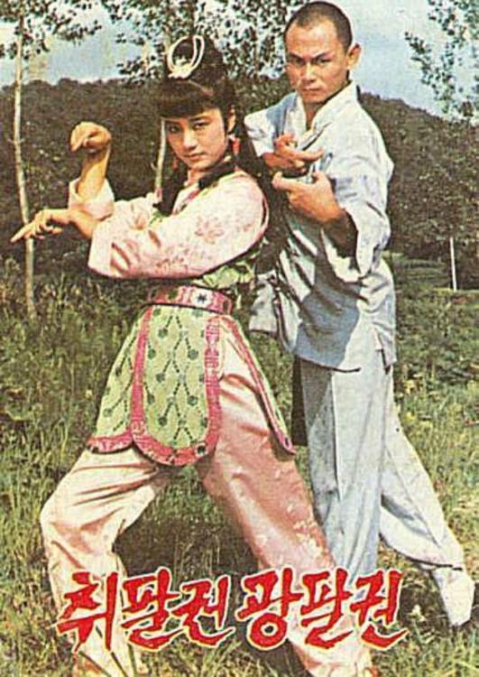 Shaolin Drunken Monk .jpg