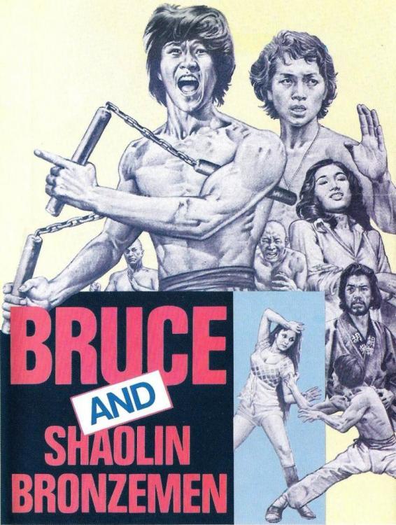 BRUCE & SHAOLIN BRONZEMEN (2).jpg