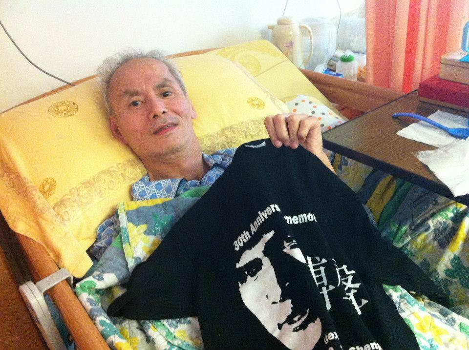 Shaw Brothers Living Legends