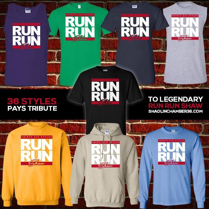 Run Run Shaw - Tribute Design