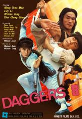 DAGGERS 8, US theatrical poster (Restored by KFB)