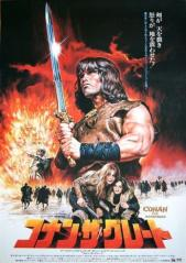 CONAN THE BARBARIAN, Posters, Stills & Artwork