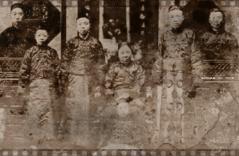 Shaw family 1900s