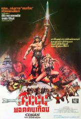 CONAN THE BARBARIAN (1982) Thai theatrical poster
