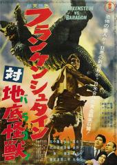 Frankenstein Conquers the World-1965.jpg (aka. Frankenstein vs Baragon)