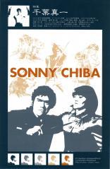 Sonny Chiba!
