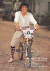Fan Club Poster