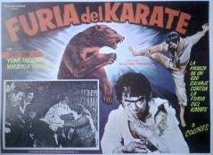 KARATE BEARFIGHTER, Spanish lobbycard