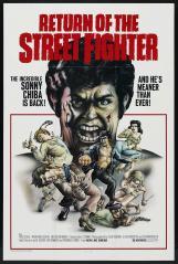 RETURN OF THE STREET FIGHTER (1974, aka. Satsujin ken 2) USA theatrical poster