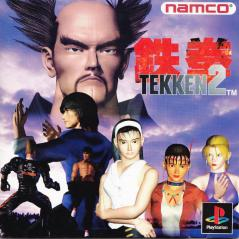 Tekken 2 - Playstation
