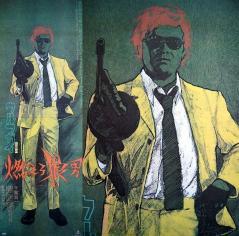 WOLFGUY: ENRAGED WOLFMAN (1975) half poster w/ closeup detail
