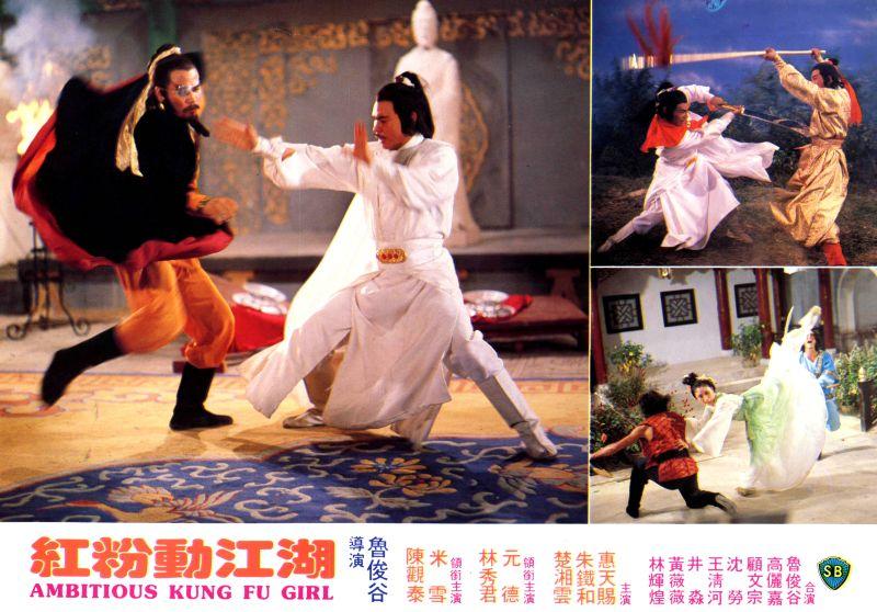 Ambitious Kung Fu Girl.jpg