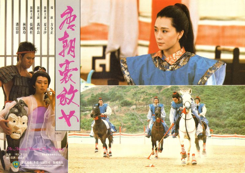 An Amorous Woman of Tang Dynasty.jpg