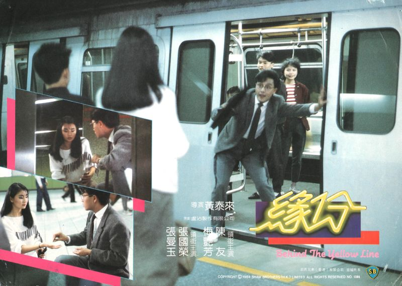Behind the Yellow Line.jpg