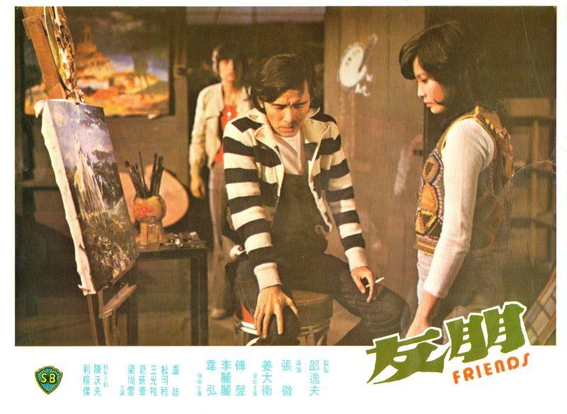 Friends.jpg.4a0aac022e04057f3ed4c03a51cc0e0a.jpg
