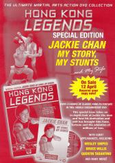 Flyer for the old Hong Kong Legends Magazine