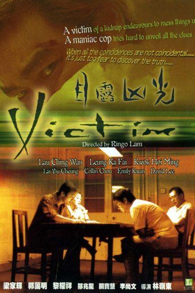 the-victim-poster-385x578.jpg