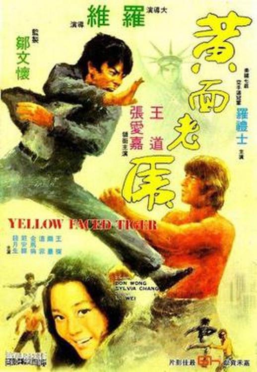 Yellow_Faced_Tiger.jpg