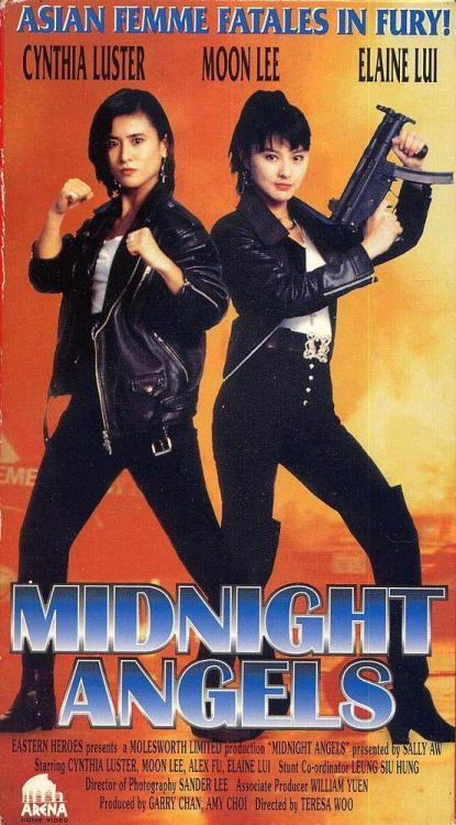 MidnightAngelsVHS.jpg