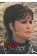 ZGRMV001 Cheung Ling.jpg