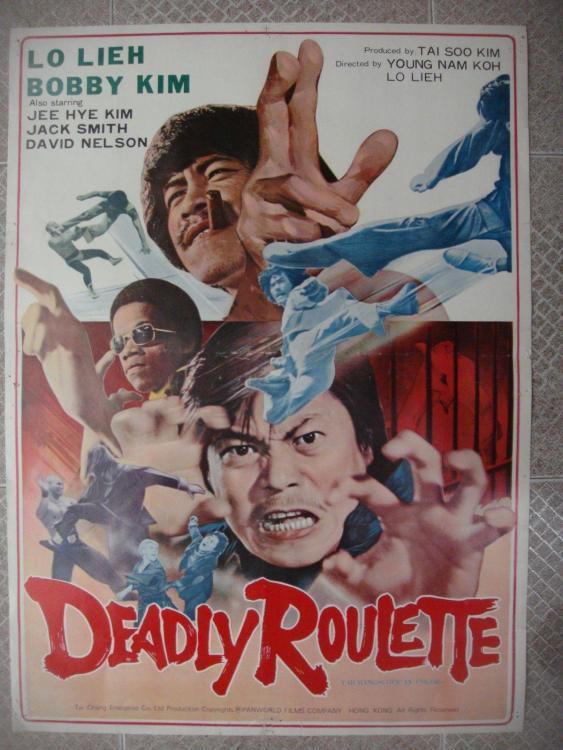 DeadlyRoueltte3.jpg