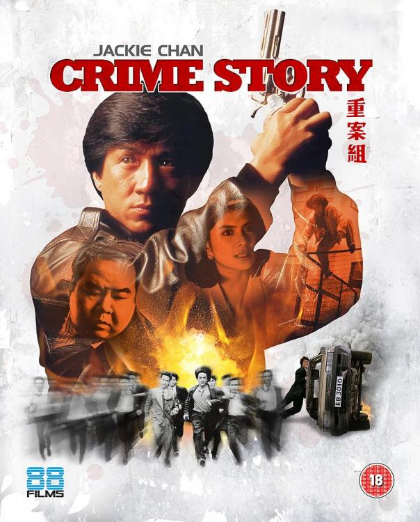 88 films crime story slipcover design 2.jpg