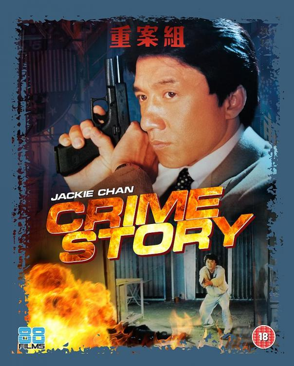 88 films crime story slipcover design 1.jpg