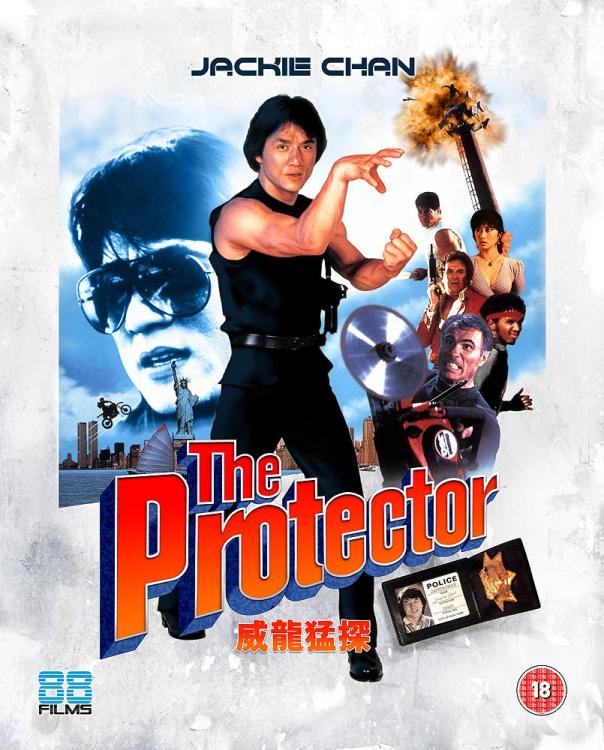88 films the protector slipcover design.jpg