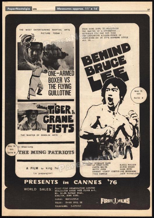 Behind Bruce Ad.jpg