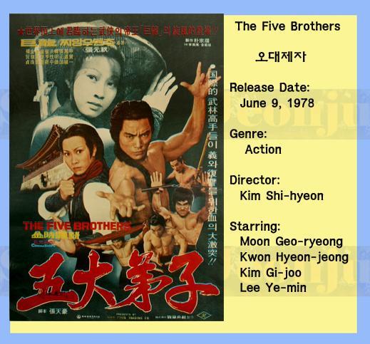 kimshihyeon1978-fivebrothers.jpg