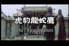 7grandmasters_ (2).jpg