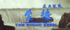 HKID442.jpg