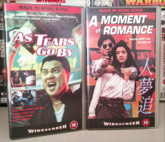 MY HK FILM VHS COLLECTION