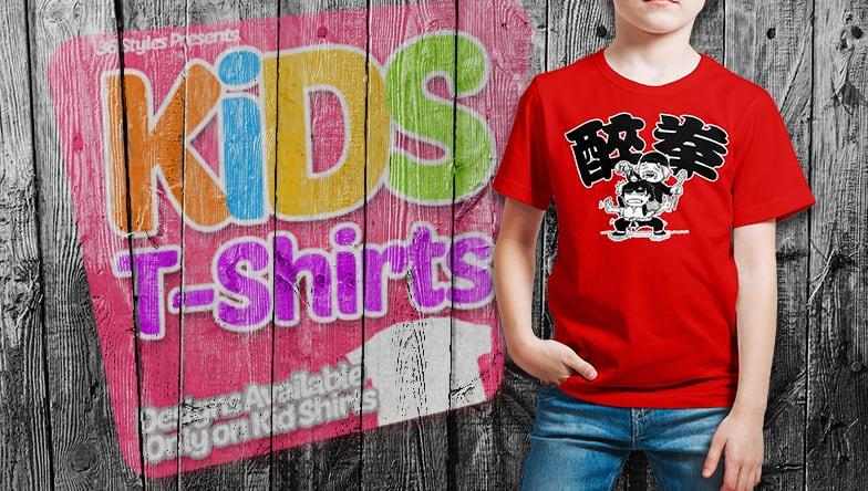 KidsTShirts-FI